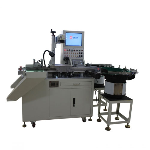 Safety capacitor automatic laser marking machine