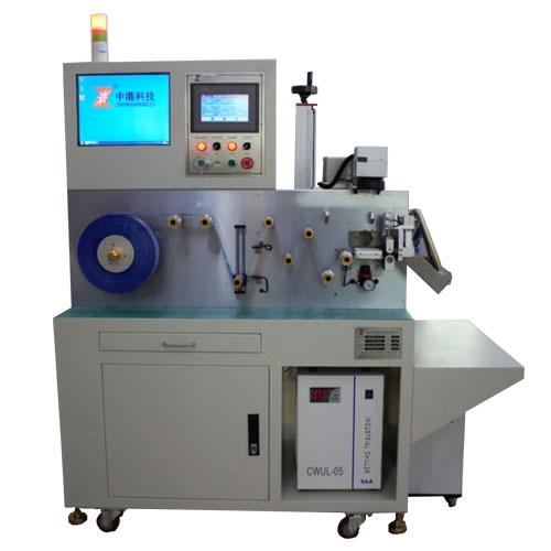Heat shrinkable tube sleeve laser marking slitting machine