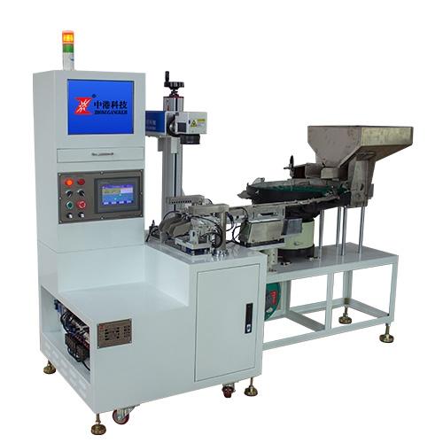 Small safety top laser marking machine